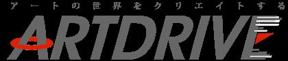株式会社ARTDRIVE